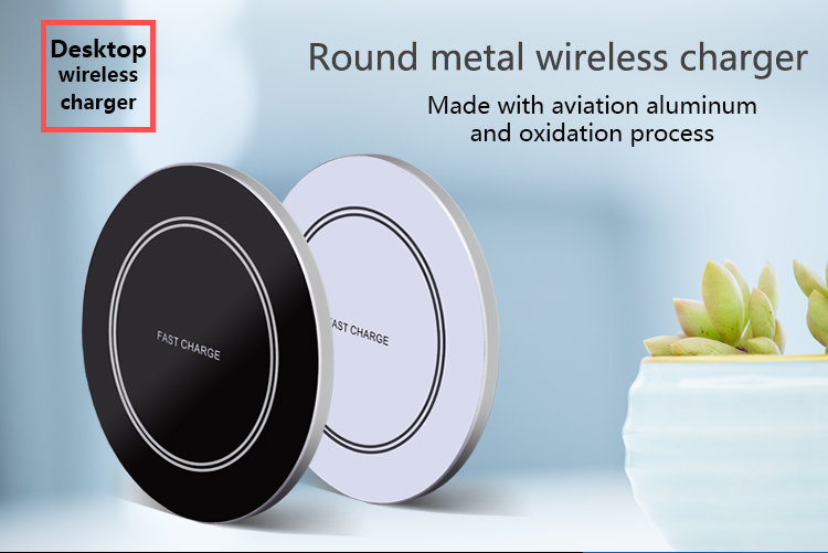 round-metal-QI-desktop-wireless-charger-01
